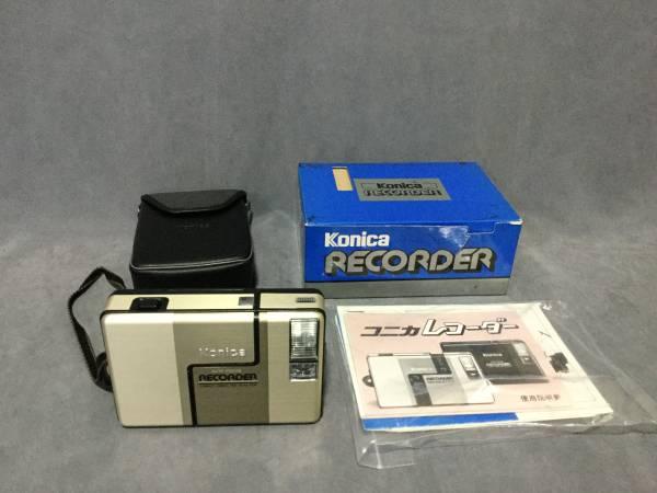 ☆ KONICA コニカフィルムカメラ オートフォーカスレコーダー 中古品 ☆