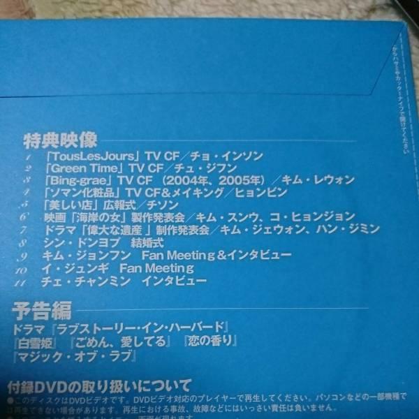 ◆韓流DVD☆イジュンギ*ハンヒョジュ*チソン*ヒョンビン*キムジェウォン*キムレウォン*チュジフン*チョインソン*リュシウォン