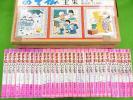 ■赤塚不二夫 おそ松くん全集 全31巻揃 函付 曙出版