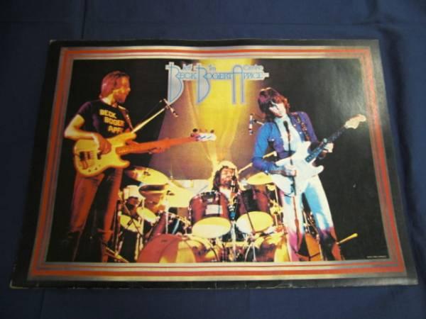 JEFF BECK ベック・ボガート&アピス 1973年来日公演コンサート・パンフレット /'73 ツアーパンフ /ジェフ・ベック