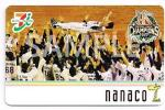 東京ヤクルトスワローズ☆2015年優勝記念限定nanacoカード ※新品未登録 セブンイレブン電子マネー