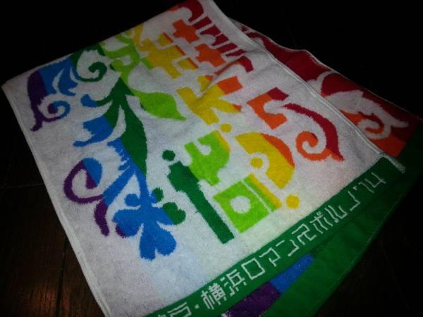 ポルノグラフィティ 神戸・横浜ロマンスポルノ'14 タオル/グッズ