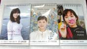 ■綾瀬はるか 2013,14,16年 卓上カレンダー 3冊■非売品