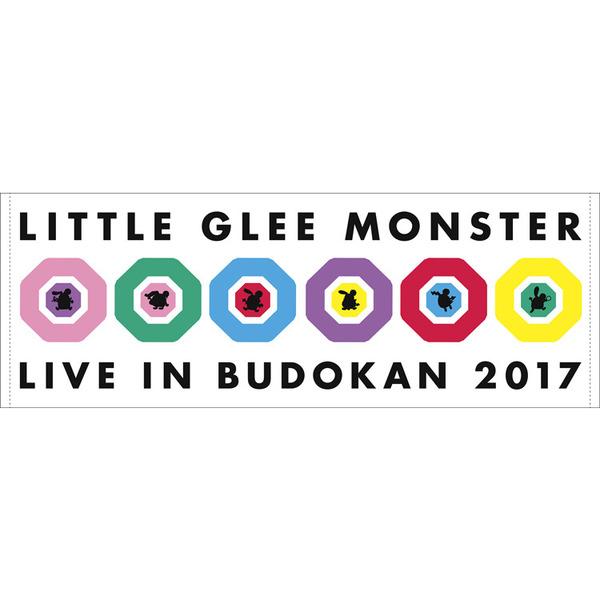 リトグリ Little Glee Monster 2017 武道館 スポーツタオル