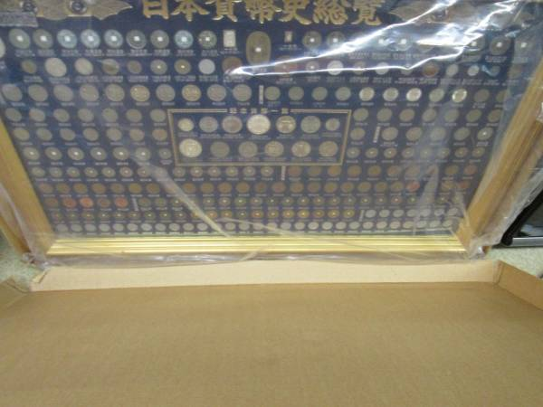 日本貨幣史一覧 額 一分銀 1万円銀貨 古銭