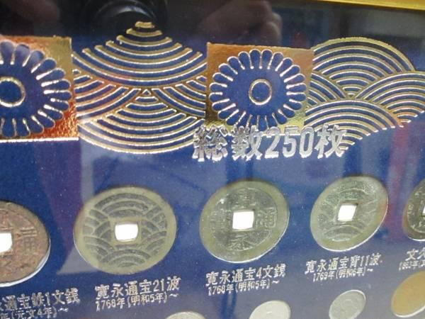 日本貨幣史一覧 額 一分銀 1万円銀貨 古銭_