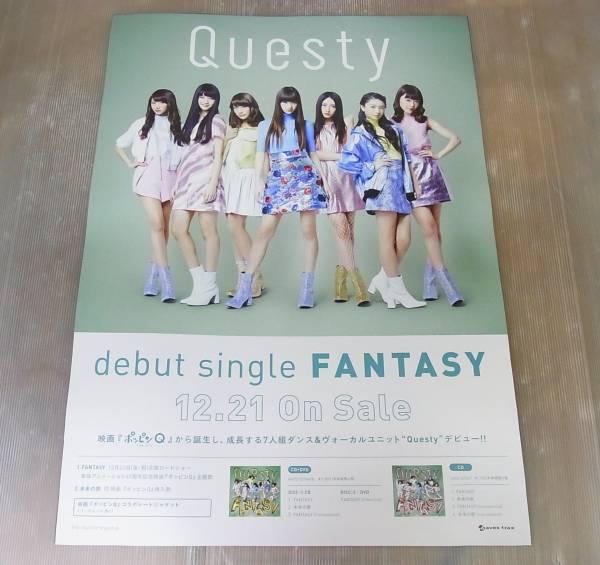未使用★ Questy FANTASY ★告知ポスター