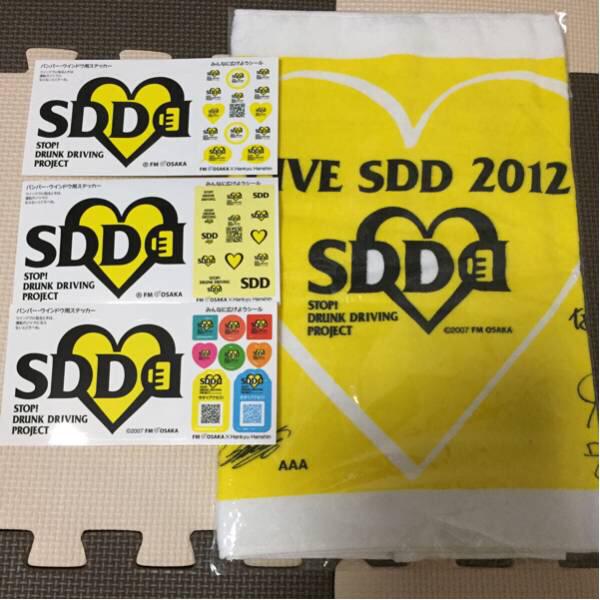 LIVE SDD 2012 タオルステッカー ナオト AAA伊藤千晃 ゆず