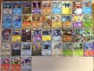 ポケモンカード(レア)40枚 一般カード115枚 トレーナーカード、エネルギーカード92枚 合計247枚  おまけ付き