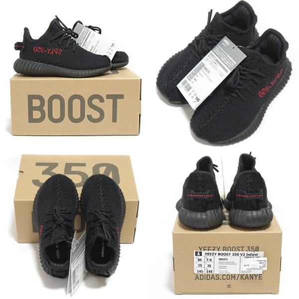 Adidas Yeezy Boost 350 V2 Infant Sply Bred BB6372 preorder ready