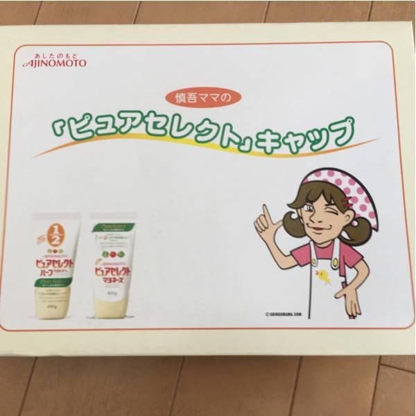 AJINOMOTO 慎吾ママ ピュアセレクトキャップ セット フィギュア 香取慎吾 非売品