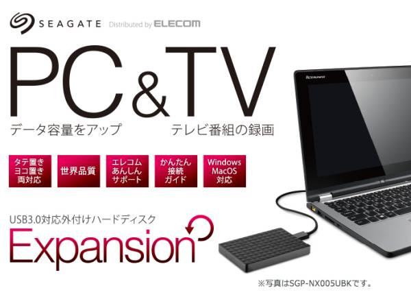 USB3.0 TV録画対応ポータブル500GB HDD SGP-NX005UBK