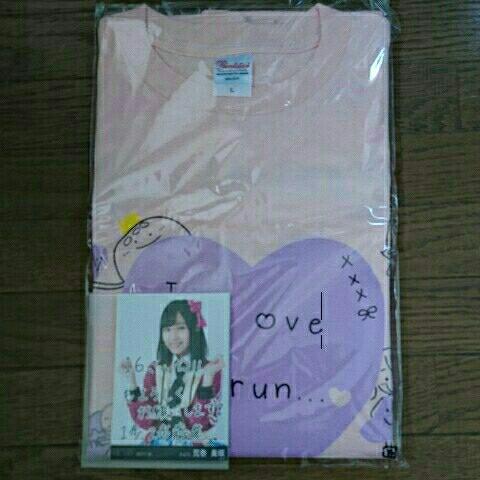 HKT48 荒巻美咲 2017生誕記念Tシャツ(生写真付・未開封) ライブグッズの画像