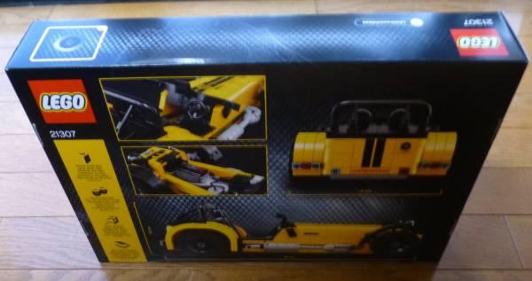 未開封 レゴ LEGO アイデア ケータハム セブン 620R 21307_画像3