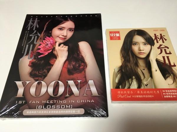 少女時代 ユナ 写真集 ポストカード 豪華セット 日本未発売品