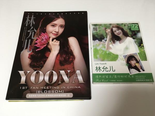 少女時代 ユナ 写真集 ポストカード 豪華セット 日本未発売品B