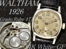 1926年(MODEL.1898) WALTHAM 14K 14金ホワイトゴールド張り ミリタリーオフィサー 軍用 アンティーク ウォルサム 手巻腕時計 ビンテージ