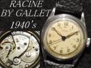 未使用品風防に交換済み! 1940's RACINE BY GALLET ミリタリー 軍用 24時間表示ダイアル アンティーク 17石手巻き 腕時計 ビンテージ