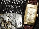 1930's~ HELBROS カーベックス 45.4mmロングケース デッドストック (未使用品)風防へ交換済み! ヘルブロス アンティーク 17石手巻腕時計