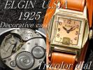 美品!1925年製 ELGIN アールデコラティブケース トリカラー文字盤 Grade.430 アンティーク 手巻腕時計 デッドストック (未使用)風防交換済