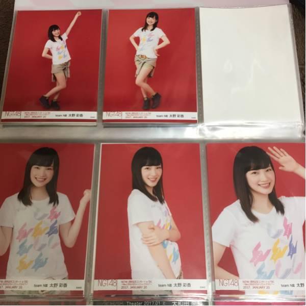 NGT48 太野彩香 1周年記念コンサート 生写真 5種コンプ ライブグッズの画像