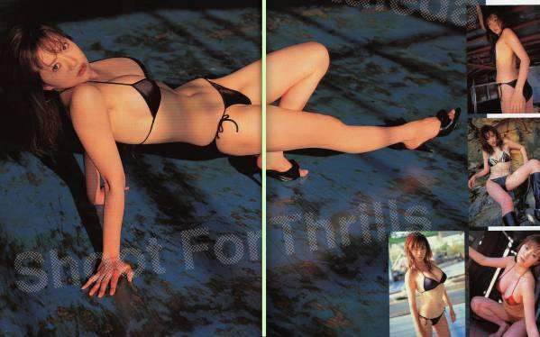 ■E・ONNNAイイオンナ ★2004.10 橋本マナミ海江田純子佐藤和沙 グッズの画像