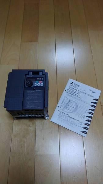 「家庭単相200Vから三相200Vに どうぞ! 三菱電機インバーター (タイヤチェンジャー)」の画像