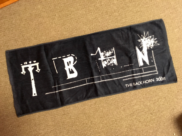 THE BACK HORN タオル