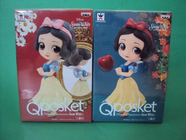 ディズニー フィギュア Qposket 白雪姫 全2種 ノーマル パステル ディズニーグッズの画像