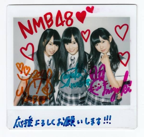 MNB48☆山本彩 渡辺美優紀 山田菜々 直筆サインポラ☆当選書付き