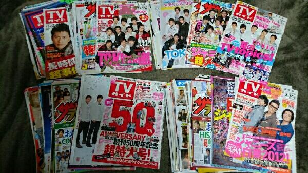 SMAP 嵐 スマップ キスマイ Kis-My-Ft2 ジャニーズ 雑誌 切り抜き 切抜き ポスター 付録 KinKi Kids TOKIO V6 KAT-TUN Hey!Say!JUMP 表紙 コンサートグッズの画像