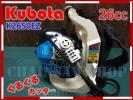 中古 Kubota ゼノア OEM K2650EZ 26cc くるくるカッタ- 背負式 刈払機 草刈機 整備済 ループハンドル チップソー付 農業向け