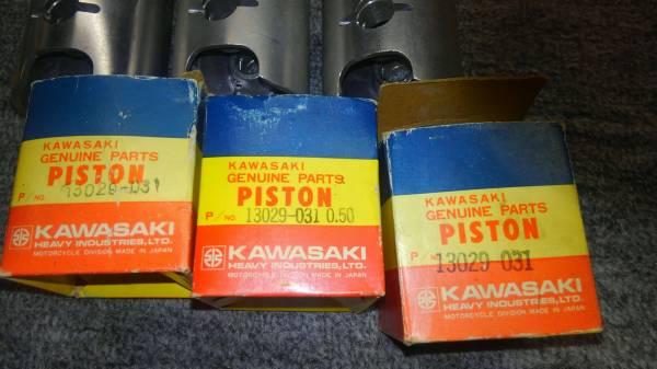 H1 500ss マッハ KAF KH500 H1B H1C ピストン kawasaki 純正新品 0.5mm 3個セット_13029-031X3個です