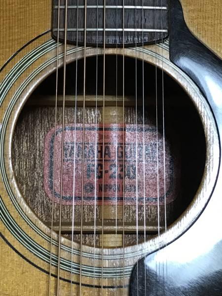 YAMAHA FG-230 (12弦ギター・赤ラベル・ロケットケース付き)