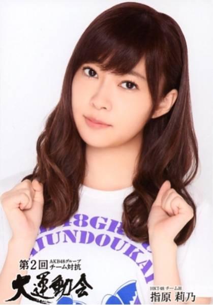 HKT48 第2回 大運動会DVD 指原莉乃 ライブグッズの画像