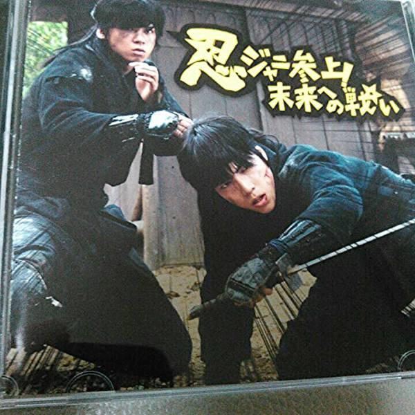 ジャニーズwest  ええじゃないか 初回限定盤 忍ジャニ盤 CD DVD 即決あり 公式品
