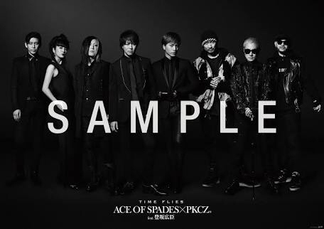 ACE OF SPADES PKCZ 登坂広臣 ポスター