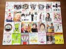 【編集会議】創刊号含む2000〜2009年◆まとめ28冊セット◆宣伝会議【希少】