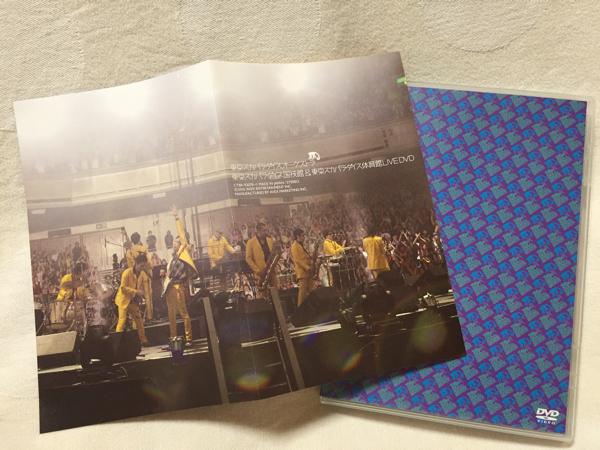 東京スカパラダイスオーケストラ DVD 国技館&体育館Live 2010 中古 美品 スカパラ 奥田民生 ライブグッズの画像