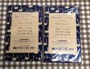 リンネル付録【5月】サリー・スコットマルチケース&ミニレターセット×2個