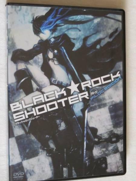 BLACK ★ ROCK SHOOTER PILOT Edition DVD + CD Black Rock Shooter