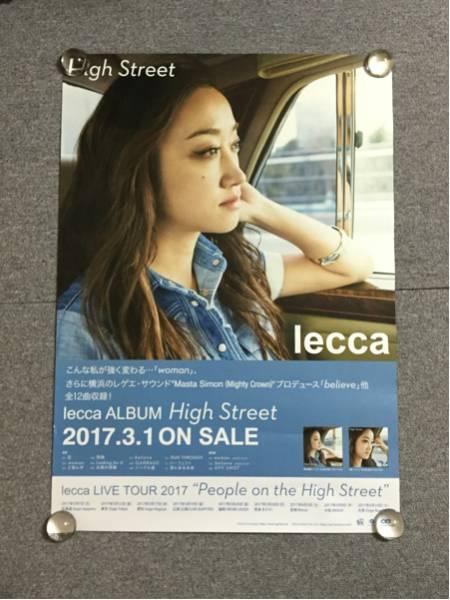 lecca High Street レッカ ポスター 【難あり】