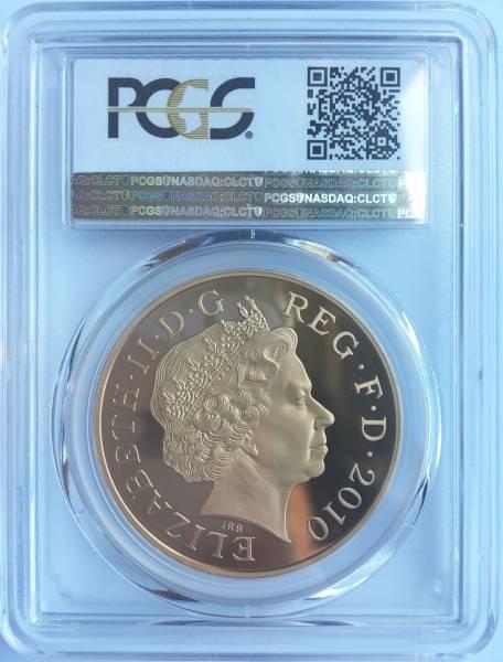 一円スタ、最落無!イギリス 2010 王政復古350年記念 5ポンド 金貨 PCGS PR69DCAM_画像2