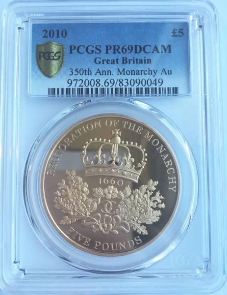 一円スタ、最落無!イギリス 2010 王政復古350年記念 5ポンド 金貨 PCGS PR69DCAM