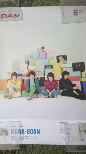 KANA-BOON 非売品 B2ポスター ライブグッズの画像