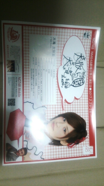 NGT48 NMB48出張公演記念 カフェ ランチョンマット 大滝友梨亜 ライブグッズの画像