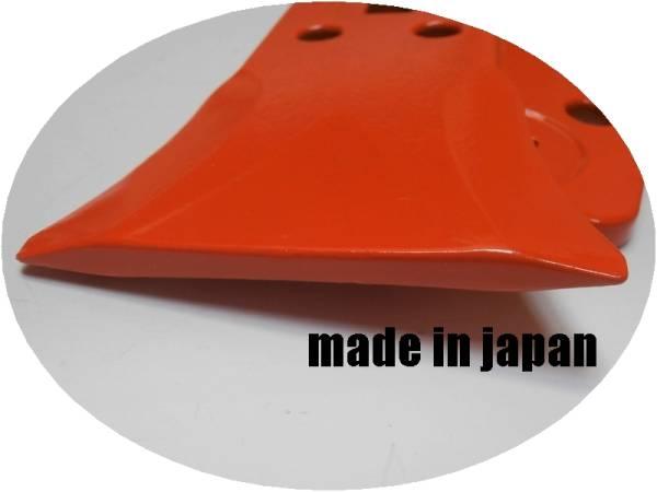 R ●80C●1組●わいど 精密鍛造 乗用草刈機替刃 取付金具ボルト付 日本製 マメトラ 最強乗用モア アイウッド_画像2