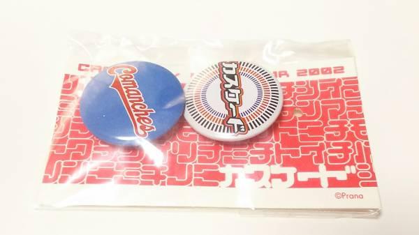 【CASCADE】ラストツアー 缶バッジ