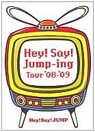 DVD・おまけ生写真「Hey!Say!Jump-ing Tour '08-'09」(人気) コンサートグッズの画像