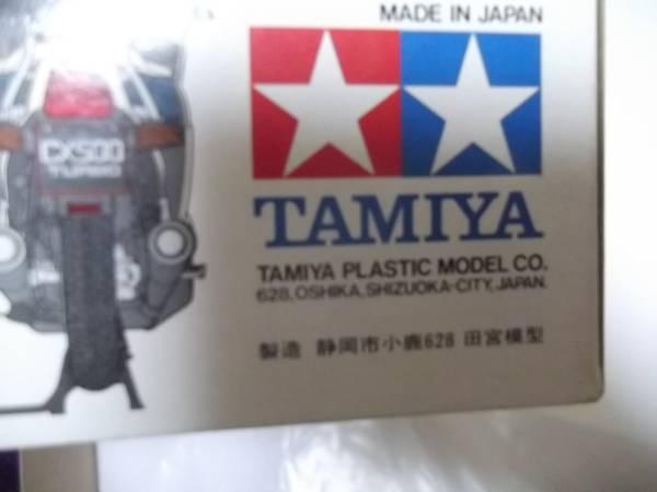 当時物バーコード無し小鹿タミヤTAMIYA田宮1/12本田HONDAホンダ-CX500ターボ_画像2